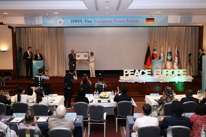 Pan-European Peace Forum Advocates European Leaders' Support for Peace in Korea