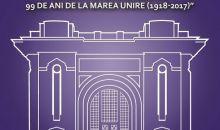 Unitate, Continuitate şi Independenţă în Istoria Poporului Român. 99 de ani de la Marea Unire (1918-2017)