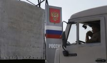 """Camioanele umanitare"" s-au intors in Rusia"