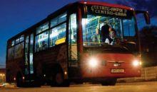 Program special al STP pentru ''Noaptea Muzeelor''