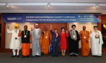 """Comprehensive Approaches to Build """"Peace Governance"""" at the 3rd Annual Commemoration of the WARP Summit"""