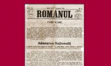 Exponatul lunii august, Ziarul Românul, din 8/21 noiembrie 1918