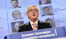 Parlamentul European a aprobat noua Comisie Europeana