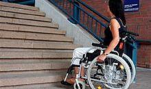 Accesibilitatea – o nevoie a persoanelor cu Scleroza Multipla