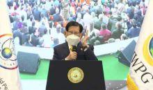 Un ONG Internațional din Coreea de Sud Susține un Forum pentru Dialogul Păcii al Părților Participante din Myanmar