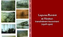 Legiunea Română de Vânători transilvăneni-bucovineni din Siberia